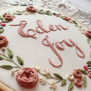 Embroidery Wreath Name Hoop