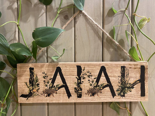 Personalised Jungle Name Plaque - Name board, personalised name sign, kids decor, room decor, room sign, jungle name sign, custom name sign
