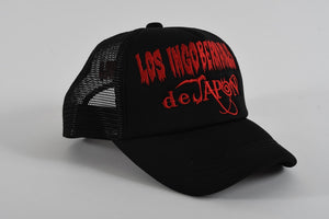 Los Ingobernables de Japon - Red Logo Cap