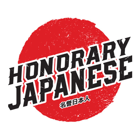 Honorary Japanese T-Shirt - Version 3