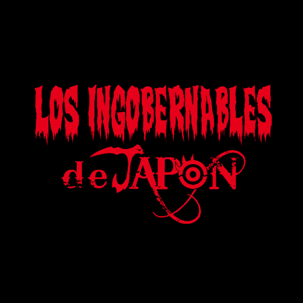 Los Ingobernables de Japon - Red Logo - T-Shirt