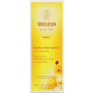 Calendula Diaper Rash Cream  - 2.8 oz