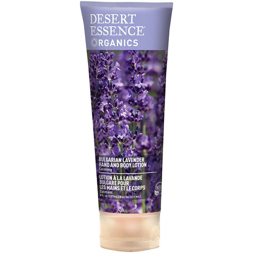 Lavender Hand & Body Lotion - 8 oz