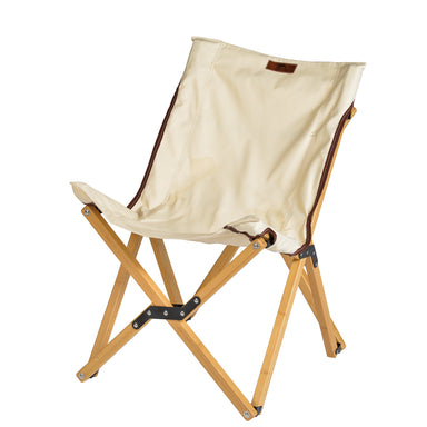 FisherPro WildLand - Luxury Lounge Folding Chair