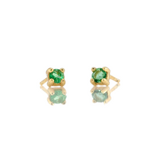 Kris Nations Emerald Prong Set Studs Gold E669-G-EME