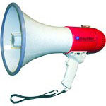 Piezo Dynamic Megaphone with Siren & Whistle - 1760 Yard Range