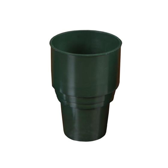 194 Adapter Cup Only