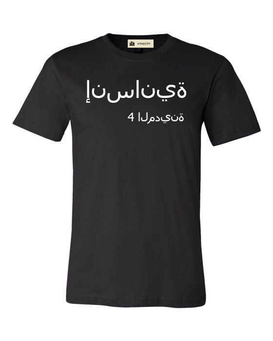 "4TC Afghanistan ""Humanity"" T-shirt"
