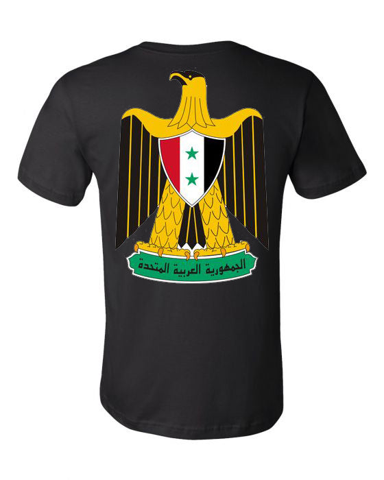 "4TC Iraq ""Humanity"" T-Shirt"