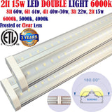 Kitchen Cabinet Lighting, Canada 2ft 15w 2 Pack Clear 6000k Shop Garage Under Counter - LED Light Canada