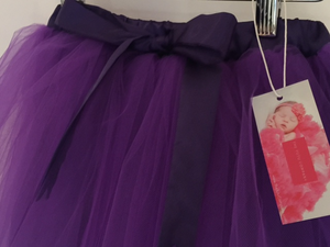 Signature Collection - Purple Tutu with Lining