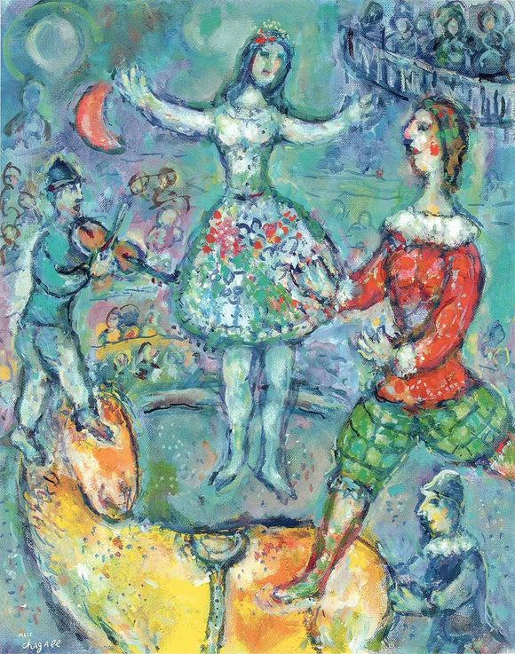 Equestrienne on a Yellow Horse, 1972 by Marc Chagall - 30 X 36 Inches (Art Print)