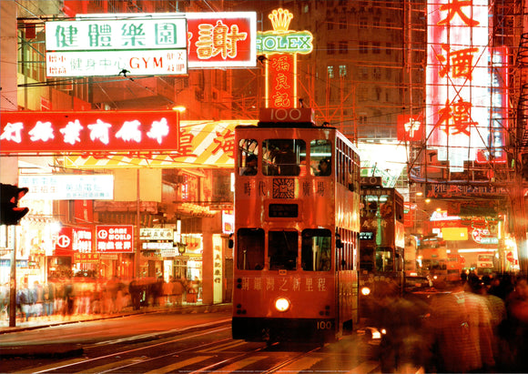 Trams and Traffic at Night at Hennessy Road, Causeway Bay, Hong Kong by Chad Ehlers - 20 X 28 Inches - Fine Art Poster.