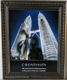 Creativity - (Framed Giclee on Masonite Ready to Hang)
