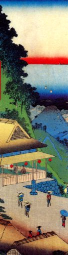 Province of Ise: Asama Mount, Tea Houses on the Col, 1853 by Ando Hiroshige- 2 X 7 Inches (Bookmark)