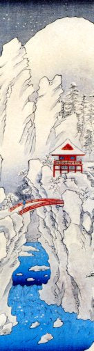 Province of Kozuke: Haruna Mount, Snowscape, 1853 by Ando Hiroshige- 2 X 7 Inches (Bookmark)