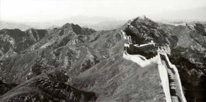 Segment of the Great Wall of China, 1990 by Keren Su - 20 X 40 Inches - Fine Art Poster.