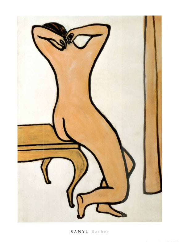 Sanyu - Bather