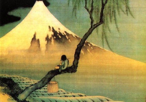 Boy and Mont Fuji by Katsushika Hokusai - 5 X 7 Inches (Greeting Card)