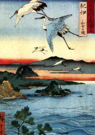 Kii Province, Waka no Ura, 1855 by Ando Hiroshige - 5 X 7 Inches (Greeting Card)