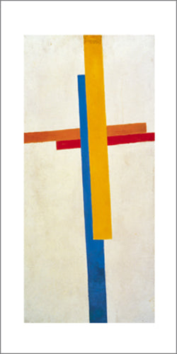 Suprematism by Malevich - 20 X 40