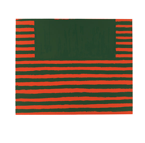 West Broadway, 1958 by Frank Stella - 40 X 40