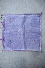 Cactus Silk Pillow - Faded Purple