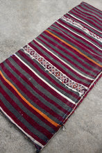 Zora Kilim Lumbar  *RESERVED for Lindsey*