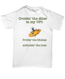 Funny Alien UFO X-Files T-shirt - Great Sci-Fi Lover Gift!