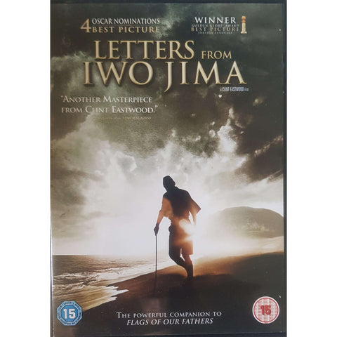 Letters From Iwo Jima DVD (PREOWNED) (15)