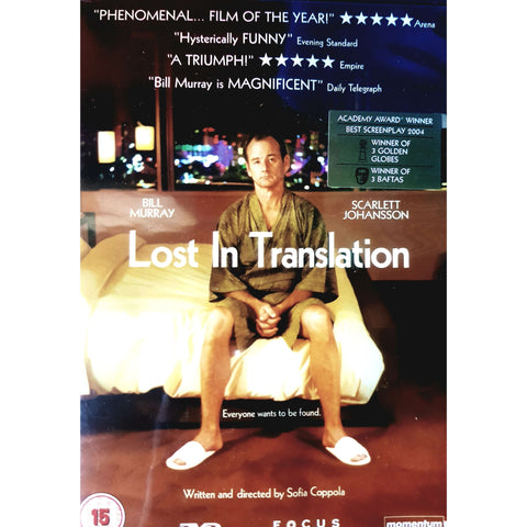 Lost In Translation DVD (PREOWNED) (15)