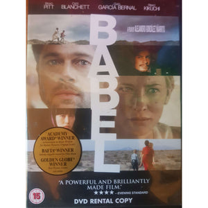 Babel DVD (PREOWNED) (15)