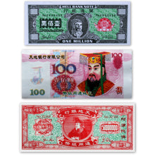 300 Piece Hell Bank Note Collection - U.S. Dollar, Chinese Yuan & Bank of Heaven and Earth