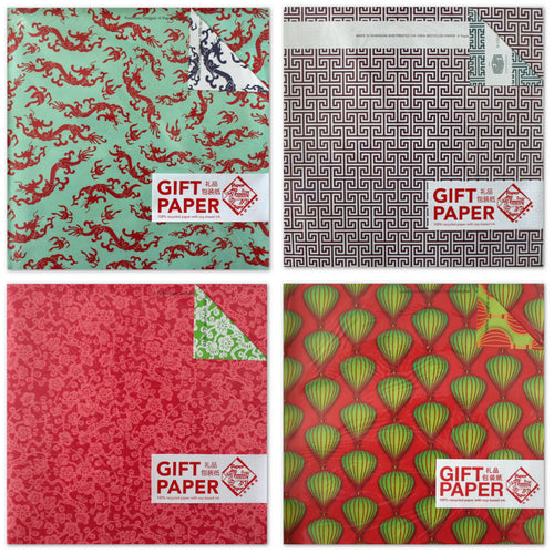 Paper Tiger Shanghai Gift Paper Collection (Set of 4 Designs)