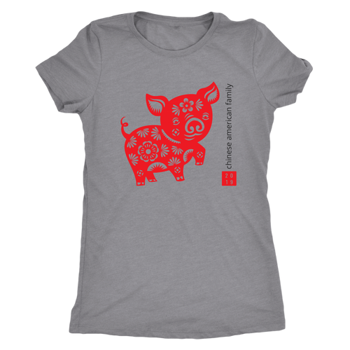 2019 Year Of The Pig Women's T-Shirt