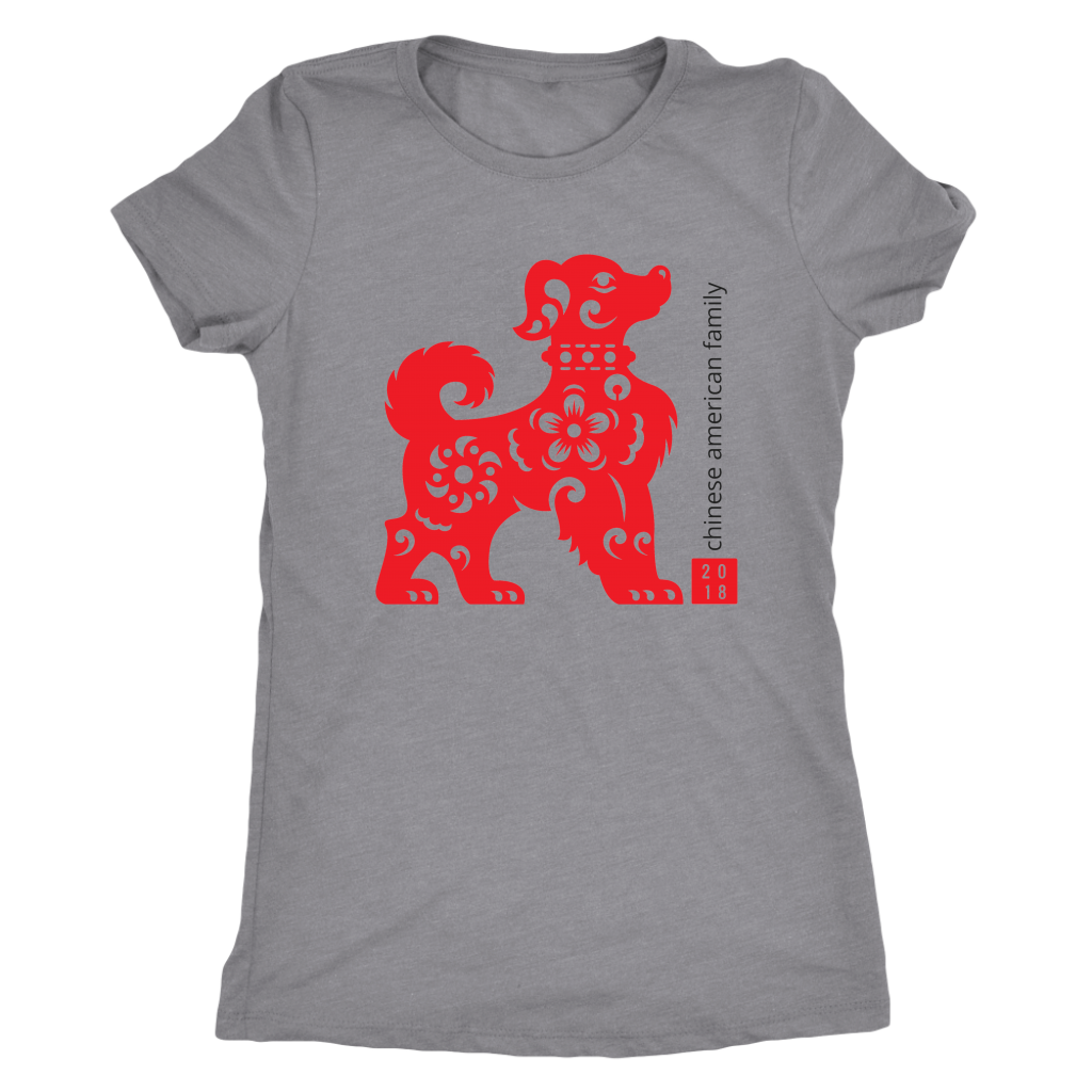 2018 Year Of The Dog Women's T-Shirt
