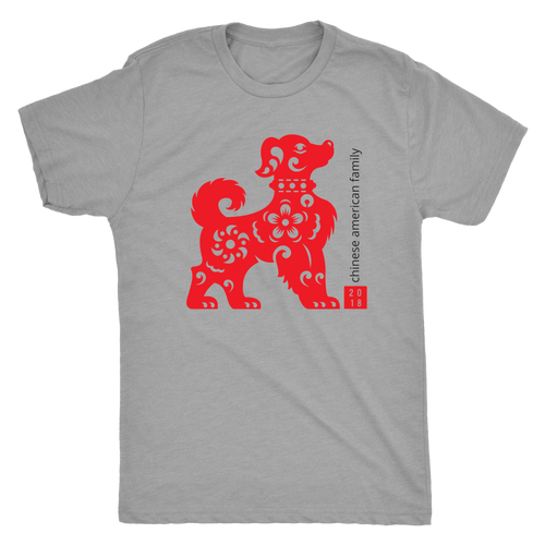 2018 Year Of The Dog Men's T-Shirt