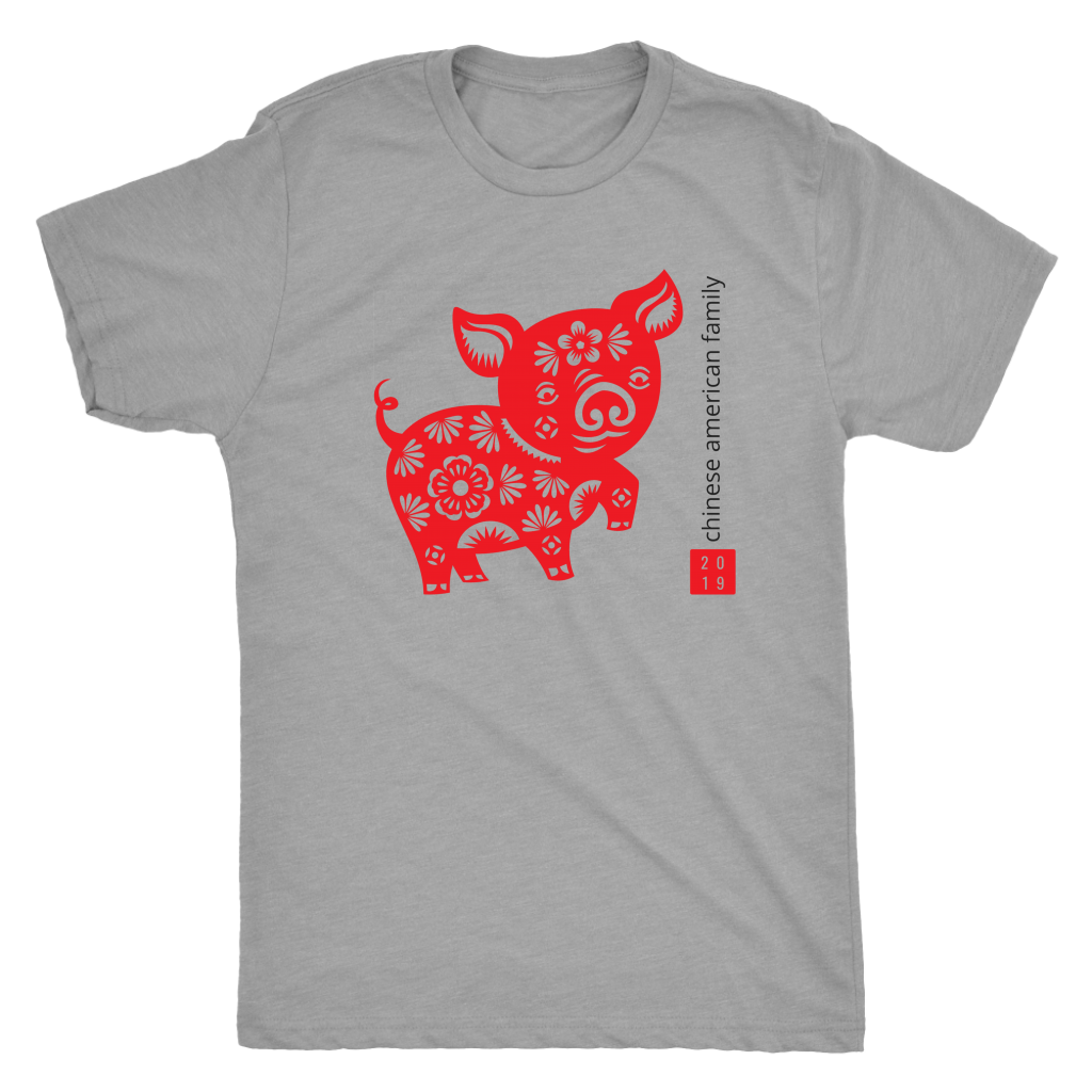 2019 Year Of The Pig Men's T-Shirt