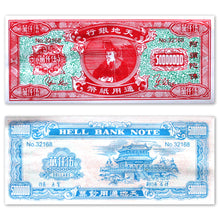 500 Sheet Superpack - Bank of Heaven and Earth - Chinese Joss Paper - Hell Bank Notes