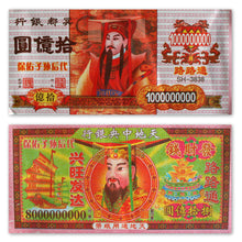250 Sheet Superpack - Bank of Heaven and Earth (XL Size) - Chinese Joss Paper - Hell Bank Notes