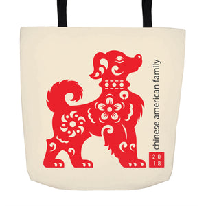 2018 Year of the Dog Tote Bag