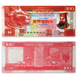150 Piece Hell Bank Note Collection - Hong Kong Dollar