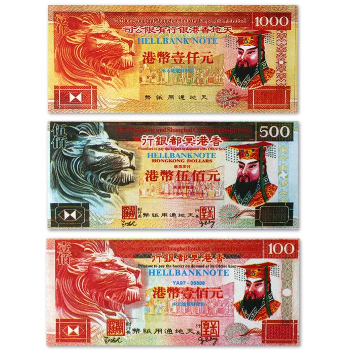 500 Sheet Superpack - Hong Kong Dollar Collection - Chinese Joss Paper - Hell Bank Notes