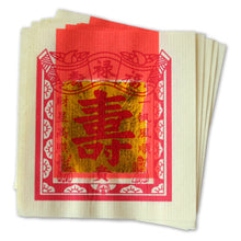 1000 Sheet Superpack - Longevity - Gold and Silver Foil - Chinese Joss Paper