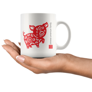 2019 Year of the Pig Mug (11 oz.)