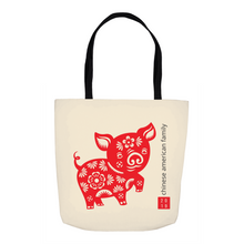 2019 Year of the Pig Tote Bag