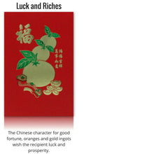Premium Chinese Red Envelopes - Individual Designs (Pack of 4)