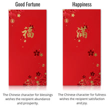 Premium Chinese Red Envelope Sampler (Set of 3)