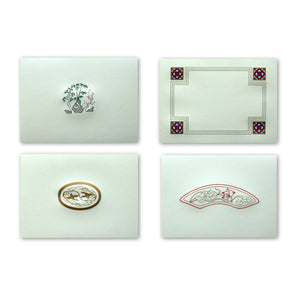 Silk Route Limited Greeting Card Collection (Set of 12)