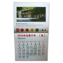2020 Taishan Calendar By Richard 'S' Lee